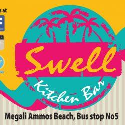 Swell apollo map 7,3x10