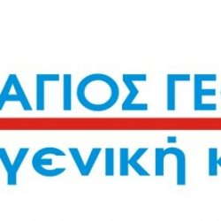 Logo_Kliniki