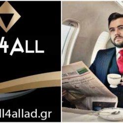 all4allyou-750x430